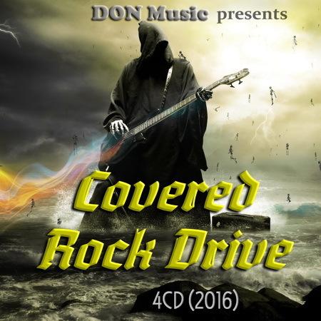 VA - Covered Rock Drive [5CD] (2016)