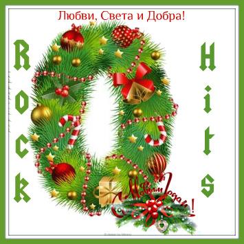 VA - Радио Line - Shaton - Rock Hits.